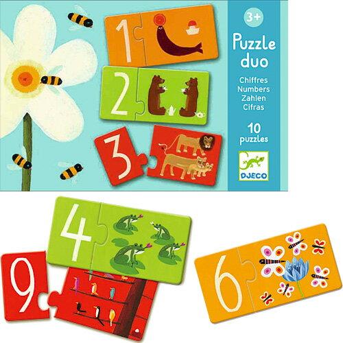 DJECO パズルデュオ ナンバーズ 知育玩具 3歳 4歳 5歳 数 数字 子供 誕生日プレゼント 誕生日 男の子 男 女の子 女