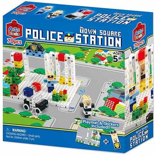ブロック おもちゃ アーテックブロック タウン スクエア ポリスステーション 知育玩具 子供 誕生日プレゼント 誕生日 男の子 男 女の子 女   プラモデル オモチャ 6歳 小学生 キッズ アーテック 組み立てる こども 子ども ごっこ遊び 警察署 パトカー 子ども玩具 ギフト