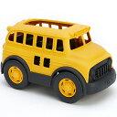 グリーントイズ スクールバス 車のおもちゃ 砂場 おもちゃ 3歳 4歳 5歳 子供 誕生日プレゼント 知育 男の子 男 女の子…