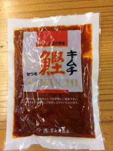 【吉永鰹節店 鰹キムチ1袋】