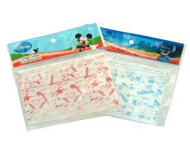 メール便送料無料 ディズニー Disney ミッキー ミニー & スティッチ 10枚入 子供用 不織布 マスク