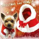 サンタローブクリスマスマント コスチューム ドッグウェア