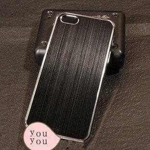 メール便 送料無料 iPhone 5 アルミ ケース カバー iPhone5 5s SE 保護カバー