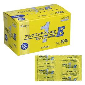 10月限定!10%OFFクーポンあります!!  オオサキメディカル アルウエッティone-E 1枚入 100包 アルコール綿