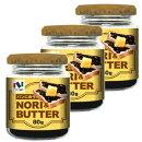 海苔佃煮バター3個セット【本格派の海苔佃煮とバターの驚きのおいしさ!】