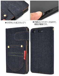 【365日発送中】Xperiaシリーズデニムデザインスタンドケースポーチ手帳型