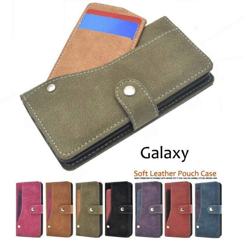 【送料無料 年中無休で発送中】Galaxy S9+ (SC-03K/SCV39)/Galaxy S9 SC-02K/SCV38/Galaxy Note8 (SC-01K/SCV37)/Galaxy S8+ (SC-03J/SCV35)/Galaxy S8 (SC-02J/SCV36)/Galaxy Feel (SC-04J) スライドカードポケットソフトレザーケース 手帳型ケース