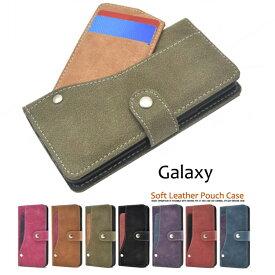 メール便送料無料 365日発送 Galaxy Feel2(SC-02L)/Galaxy Note9(SC-01L/SCV40)/Galaxy S9+ (SC-03K/SCV39)/Galaxy S9 SC-02K/SCV38/Galaxy Note8 (SC-01K/SCV37)/Galaxy S8+ (SC-03J/SCV35)/Galaxy S8 (SC-02J/SCV36)/Galaxy Feel (SC-04J)