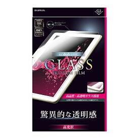 メール便送料無料 LEPLUS ガラスフィルム dtab d-01K 高光沢 0.33mm LP-D01KFGC
