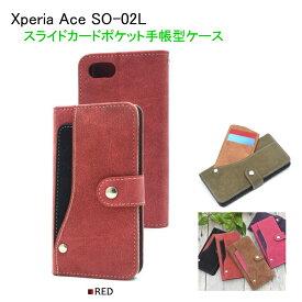 メール便送料無料 Xperia Ace SO-02L 用 スライドカードポケット 手帳型ケース レッド dso02l-97rd