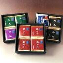 高級納豆 贈答用3段重箱ギフト 【玉手箱B】納豆11個入り みそたまり、塩入