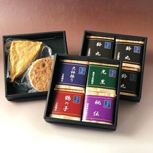 高級納豆 贈答用3段重箱ギフト 【玉手箱C】納豆8個と納豆総菜の詰め合わせ
