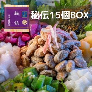 高級納豆 枝豆 二代目福治郎 秘伝 送料無料【15個BOX】 お酒のおつまみ 塩で