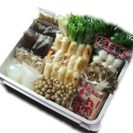きりたんぽ鍋(6-8人前)【Cセット】 ストレートスープ 比内地鶏肉 レシピ付き
