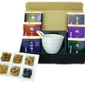 高級納豆 詰合せ 二代目福治郎 送料込 【松】納豆鉢と納豆6種 お誕生日ギフトなどに最適