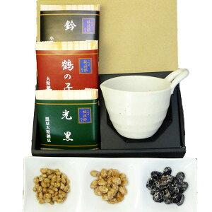 高級納豆 詰合せ 二代目福治郎 送料込 【梅】 納豆鉢と納豆3種 プチプレゼントに最適
