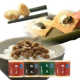 納豆 二代目福治郎 【初回お試しセット】 4個8食入り (タレ・カラシ無し)