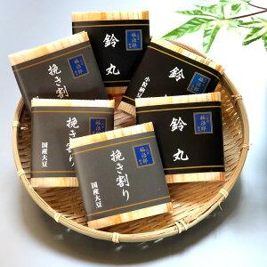 健康 納豆 二代目福治郎納豆「腸活セット」送料込(1人前8日間分)