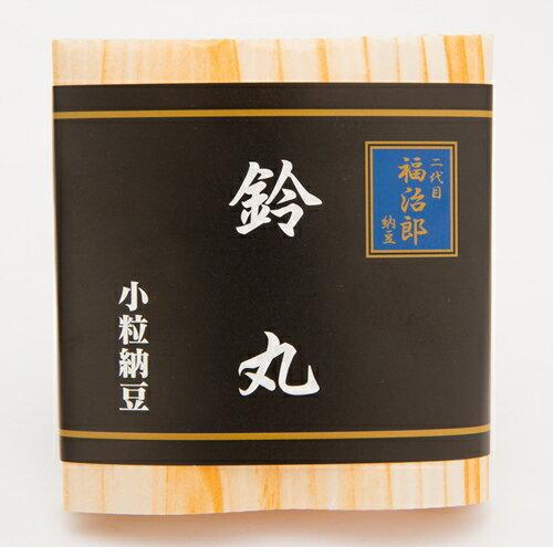 納豆 小粒 国産 大豆 【送料無料】★二代目福治郎 鈴丸納豆(小粒)15個BOX