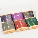 【送料込み】6種類の味を食べ比べ!高級納豆お味見セット