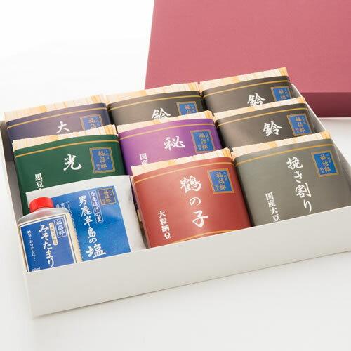 納豆 詰合せ 送料込 ★二代目福治郎【こまち】 8個16食入 塩付き 化粧箱