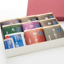 納豆 ギフト 二代目福治郎【こまちセット】 送料込 8個16食入 塩・たまり付き