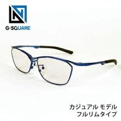 G-squareアイウェアフルリム