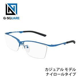 【送料無料】G-SQUARE カジュアルモデル プロゲーマー監修 ゲーミンググラス ナイロールタイプ 特殊ハニカムコーティング ブルーライト カット メガネ 度なし 眼鏡 ファッション おしゃれ 闘会議