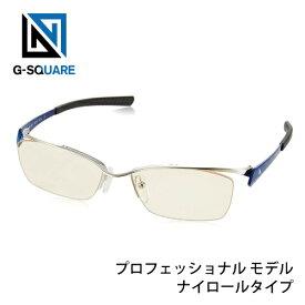 【送料無料】G-SQUARE 【PC用 プロゲーマー監修】ゲーミンググラス ナイロールタイプ Professional 特殊ハニカムコーティング ブルーライト カット メガネ ヘッドセット併用可 メガネ 度なし 眼鏡 ファッション おしゃれ 闘会議