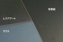 反射防止膜付きアクリル板(比較)