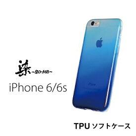 3995e19e2c iPhone6sケース【グラデーション tpu ソフトケース 染 ニデック】ストラップホール クリア iPhone6 iPhone6s カバー