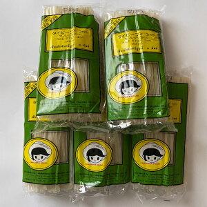 ビーフン ストレート3mm 5袋×400g 米粉麺 (原材料 うるち米)ビーフンもフォーも主原料は米のライスヌードル タイ産 賞味期限2023.3.13