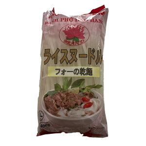 フォーの乾麺4mm 400g 米粉麺 (原材料 米)ビーフンもフォーも主原料は米のライスヌードル ベトナム産 賞味期限2022.9.10