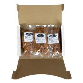 ★ パニプリ 200g3袋 箱の発送 揚げて少し穴をあけてお好みの具を入れます インド産 賞味期限2021.10.31
