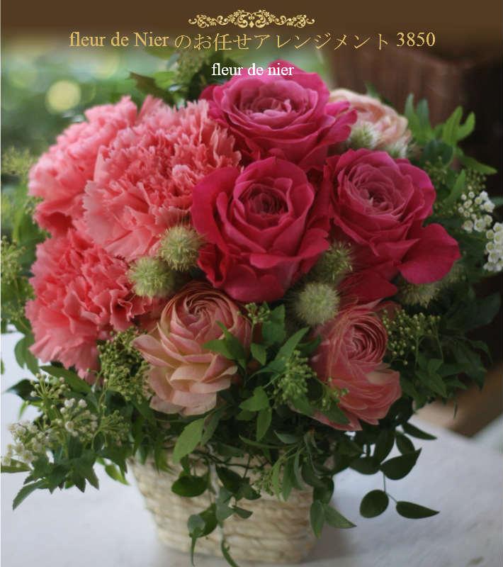 季節の花を使ったお任せアレンジメント【送料無料】【フラワーアレンジメント ギフト】【出産祝い】【スタイリッシュ】【花 ギフト】【誕生日】