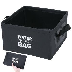 折りたたみ バケツ たらい 洗い桶 四角 布バケツ 釣りバケツ キャンプ バケツ 13L アウトドア用 水の容器