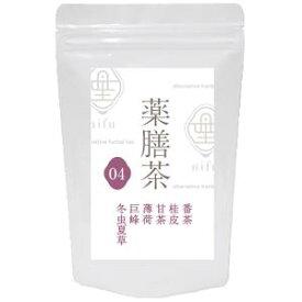 [送料無料]薬膳茶04(ティーバッグ)