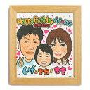 【似顔絵】松田ひろし 【ギフト 】【プレゼント】 / 色紙サイズ B4サイズ A3サイズ / 長寿記念 家族記念 結婚祝 お祝い 快気祝い 誕生…