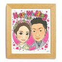 【ウェディング似顔絵】松田ひろし 【ギフト 】【プレゼント】 / 色紙サイズ B4サイズ A3サイズ /家族記念 結婚祝 お祝い 誕生日 結婚…