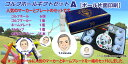 【送料無料 スーパーセール】 似顔絵ゴルフギフトセットA OEMボール 1ヶ所印刷 オリジナル 父の日 母の日 プレゼント おもしろ メッセ…