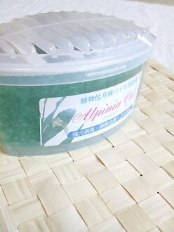Put the Alpine cut only in the insect repellent, anti-fungal, anti-mildew and odors! Without electricity, in power saving and Getto harmless to natural, baby and pets! Okinawa LOHAS goods fs3gm