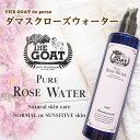 Rose water c01