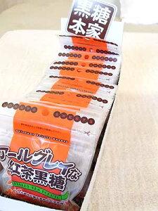 アールグレイな紅茶黒糖 37g×12