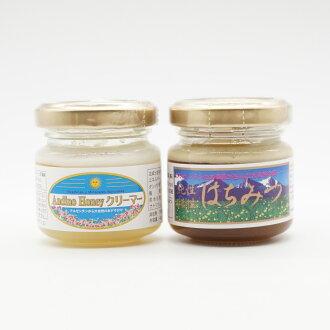 40 g of アンディーノ straight honey trial set honey creamers, 40 g of pure active honey