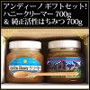 Honeycremer Andino honey set (l) 700 g, pure bioactive honey 700 g
