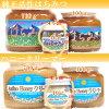 Andino raw honey trial set off rope LOHAS goods fs2gm