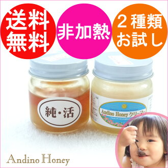 Andino raw honey trial set off rope LOHAS goods fs2gm