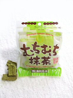■ 沖繩鞭子鞭子粉狀綠茶糖 ■ 樂活貨物 fs3gm 在沖繩