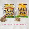 Whip lash flour premium 40 g