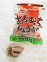 Muchimuchi shouga 02